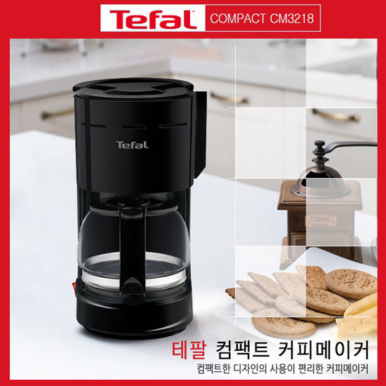 [Tefal] 테팔 컴팩트 커피메이커 CM3218