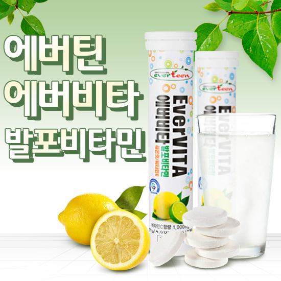 [에버비타]발포비타민 C 1000 4gx18정/레몬맛