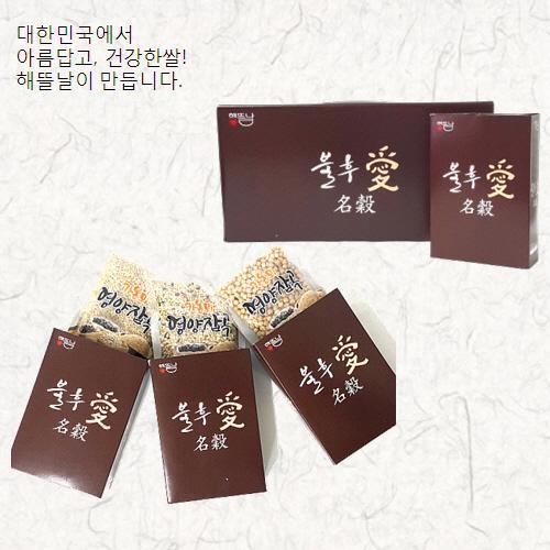 [해뜰날]불후애명곡A-3호/현미+찰흑미+찰보리 각 300g