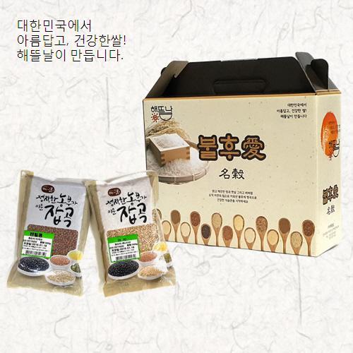 [해뜰날]불후애명곡 스텐드2종/현미+찰흑미 각500g