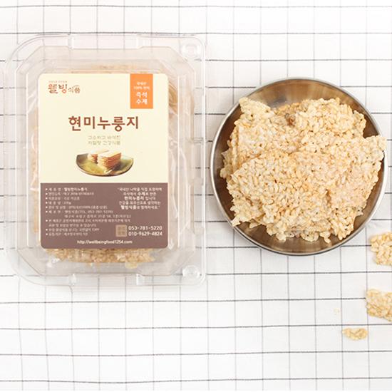 웰빙현미 누룽지 (270g) x 5봉지