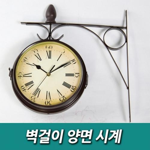 벽걸이 양면시계