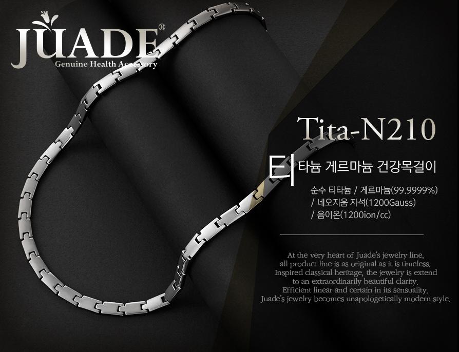 쥬아드 Tita-N210 티타늄 게르 마늄 건강목걸이 (실버)