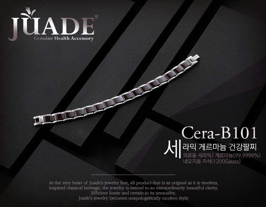 쥬아드 cera-B101최고급 세라믹 건강팔찌