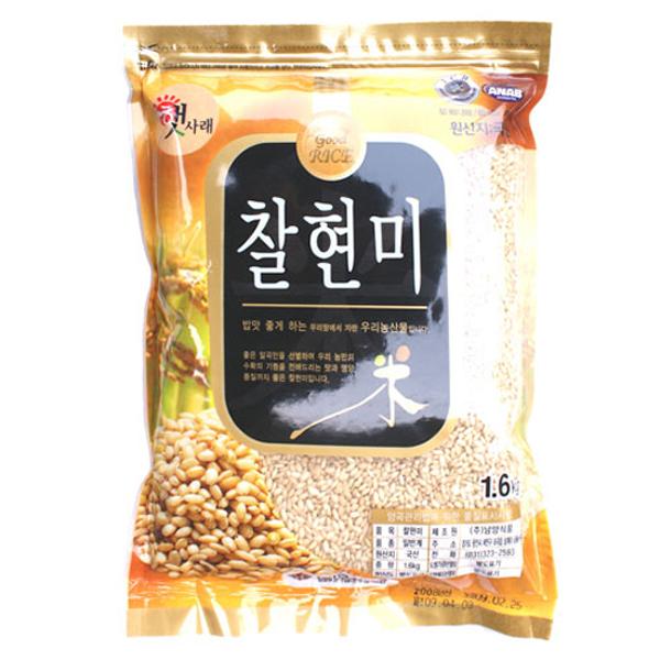 100% 국내산 찰현미 1.6kgX3봉지