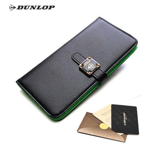 [DUNLOP]던롭 BLACK & GREEN 베루 카드지갑