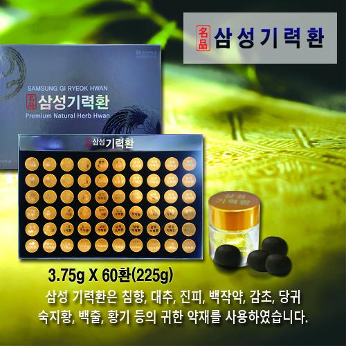 [삼성제약헬스케어]삼성기력환 3.75g x 60환