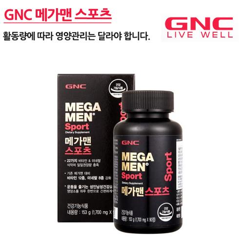 [GNC]남성종합비타민메가맨 스포츠 90정(45일분)