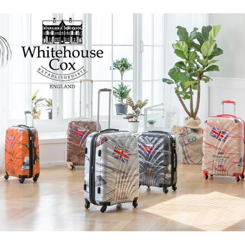 """영국 화이트하우스콕스 여행가방 21""""(일반형)-색상선택"""