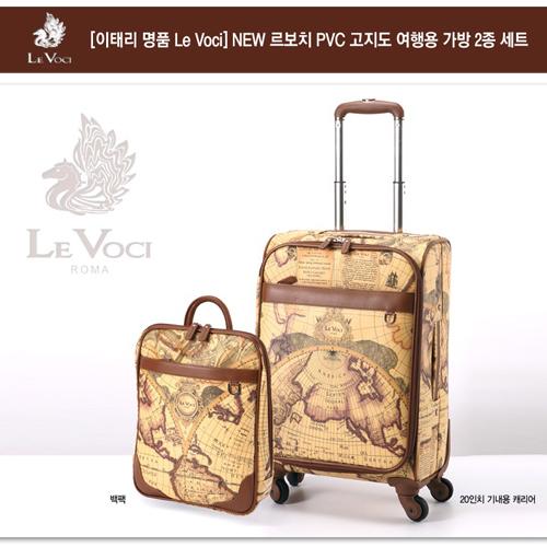 [이태리 명품 Le Voci] NEW 르보치 PVC  고지도 여행용 가방 2종 세트(4바퀴 채용-20인치)/기내용20인치,백팩