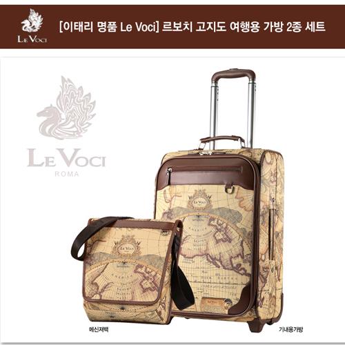 [이태리 명품 Le Voci] 르보치 PVC 고지도  기내용 가방 + 메신져백
