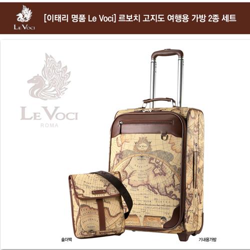 [이태리 명품 Le Voci] 르보치 PVC 고지도  기내용 가방 + 숄더백