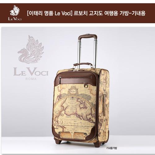 [이태리 명품 Le Voci] 르보치 PVC 고지도  기내용 가방, LVKH-1207S