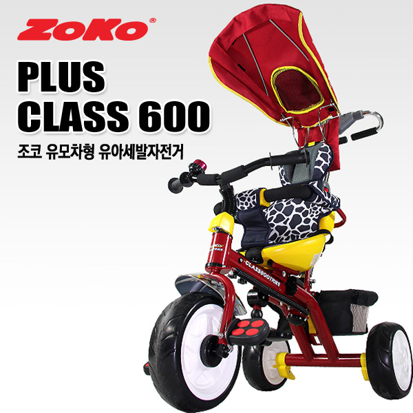ZOKO 조코 NEW 플러스C600(기본형)유모차형 다기능 유아세발자전거-(완성품) 레드