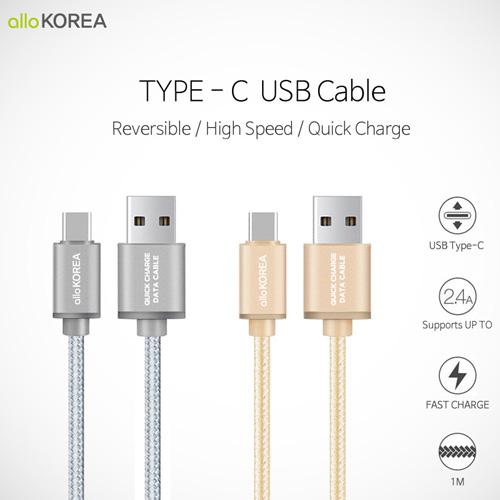 [ALLO 차세대 Type C커넥터] 알로 USB 3.1 Type-C고속충전케이블