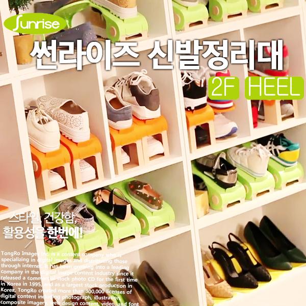 [Sunrise] 홈쇼핑정품 썬라이즈 신발정리대 24p풀세트