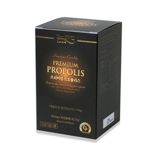 [호주대표건강식품]굿윌 프리미엄 프로폴리스 블리스터 90캡슐
