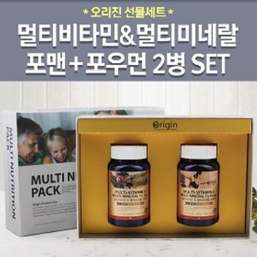 오리진 커플용 멀티비타민 선물세트 (포 맨+포 우먼)/쇼핑백 제공