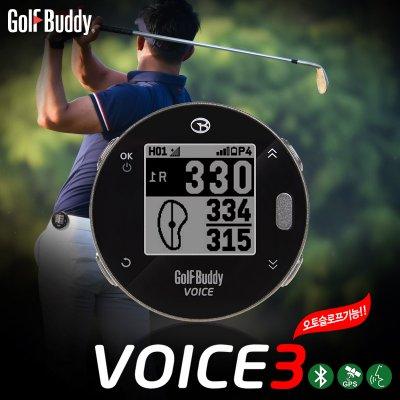 골프버디 VOICE3 거리측정기