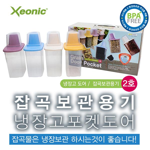 제오닉 그레인 도어 포켓/잡곡보관용기2호