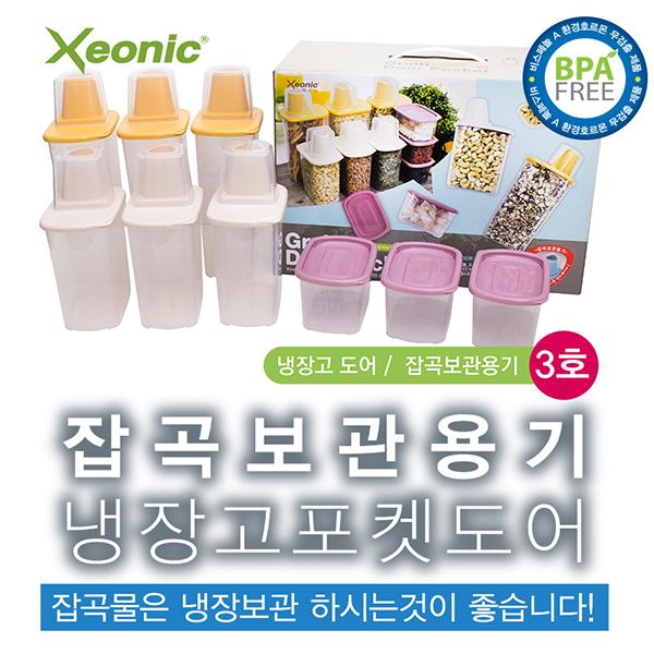 제오닉 그레인 도어 포켓/잡곡보관용기3호