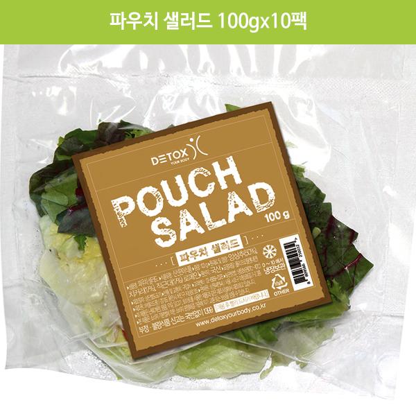 파우치 샐러드 100gX10팩