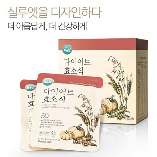 효소담 다이어트 효소식 1SET(15포)