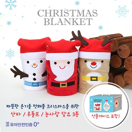 Christmas Character 크리스마스  무릎담요/선물케이스 포함