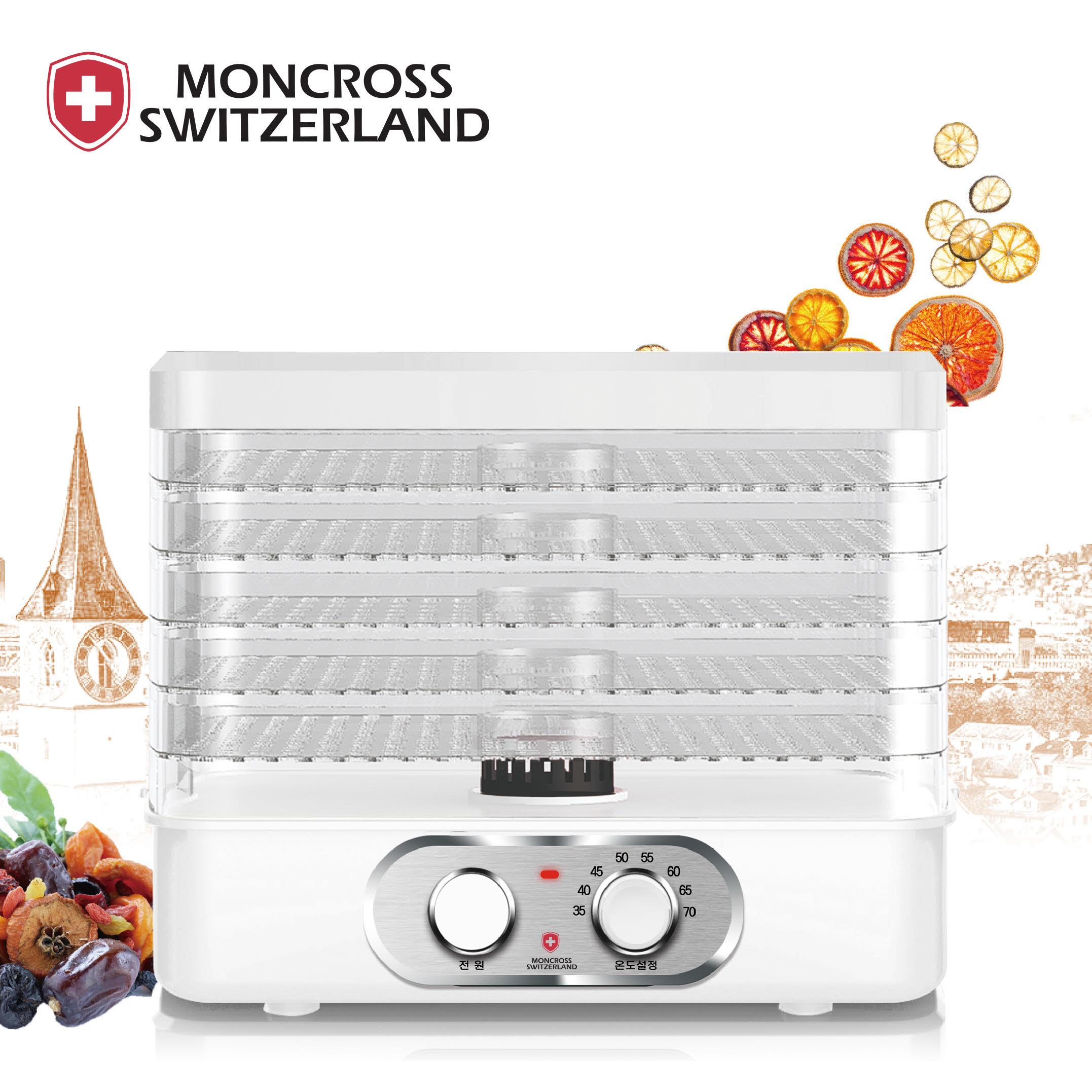 스위스 몽크로스 5단 식품건조기 DWD-SH1501M