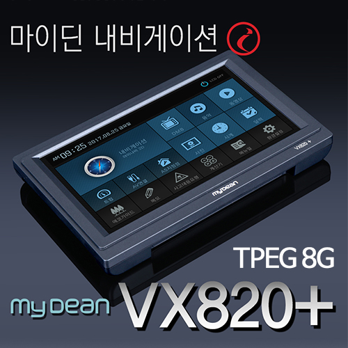 [CNS] 마이딘 VX820 PLUS 아이나비 2D 네비게이션 + TPEG 16G