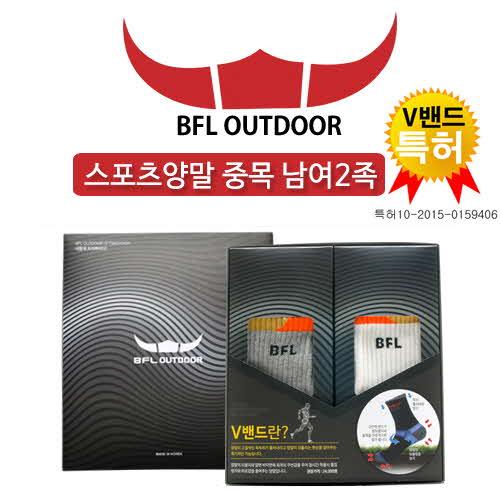 버팔로 V밴드 기능성 스포츠양말 중목 남여2족 세트/색상랜덤