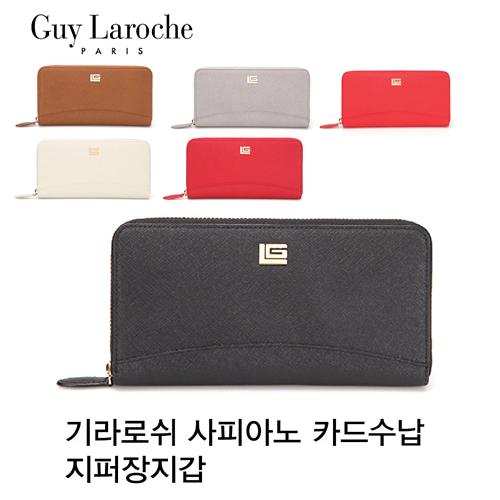 [Guy Laroche]기라로쉬 사피아노 카드수납 지퍼장지갑