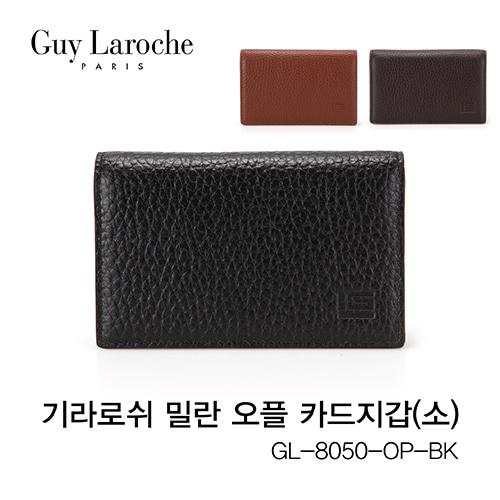 [Guy Laroche]기라로쉬 밀란 오플 카드지갑(소)