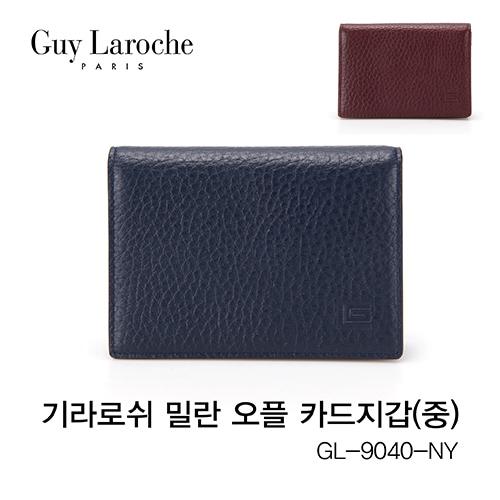 [Guy Laroche]기라로쉬 밀란 오플 카드지갑(중)