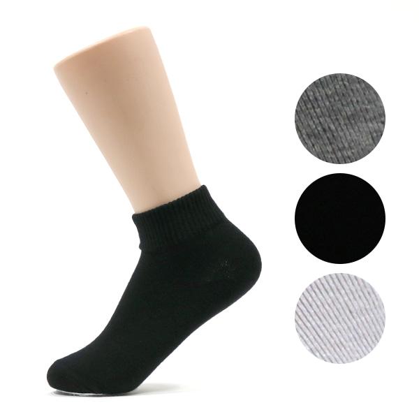 [비버리힐즈폴로클럽]여성용 초미니 무지 발목양말 1묶음 10켤레 socks-6011