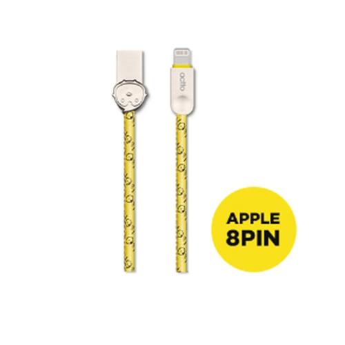 엑토 스티치 애플8핀 케이블 USB-28