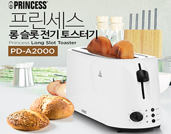 프린세스 롱슬롯 전기 토스터기 PD-A2000