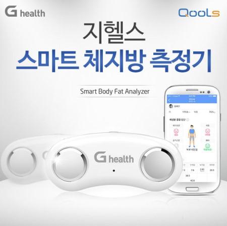 지헬스 휴대용 체지방 측정기 SICH-OA(스마트폰연동)
