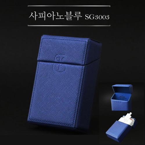 스모커 천연가죽 담배케이스-사피아노 블루