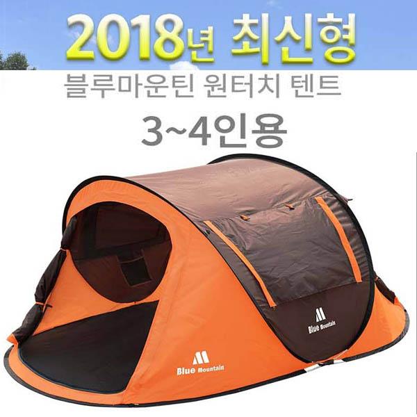 블루마운틴 원터치 텐트 3~4인용/차광막제외