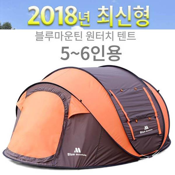 블루마운틴 원터치 텐트 5~6인용/차광막제외