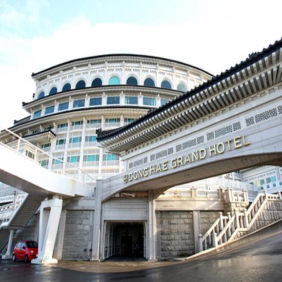 [강원 동해]동해보양온천 컨벤션호텔