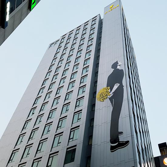 [서울 명동] L7호텔명동